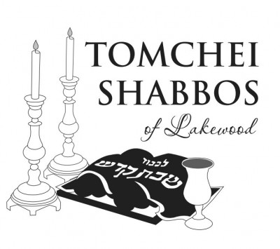 Icon for Tomchei Shabbos D'Lakewood — Moadim Lesimcha