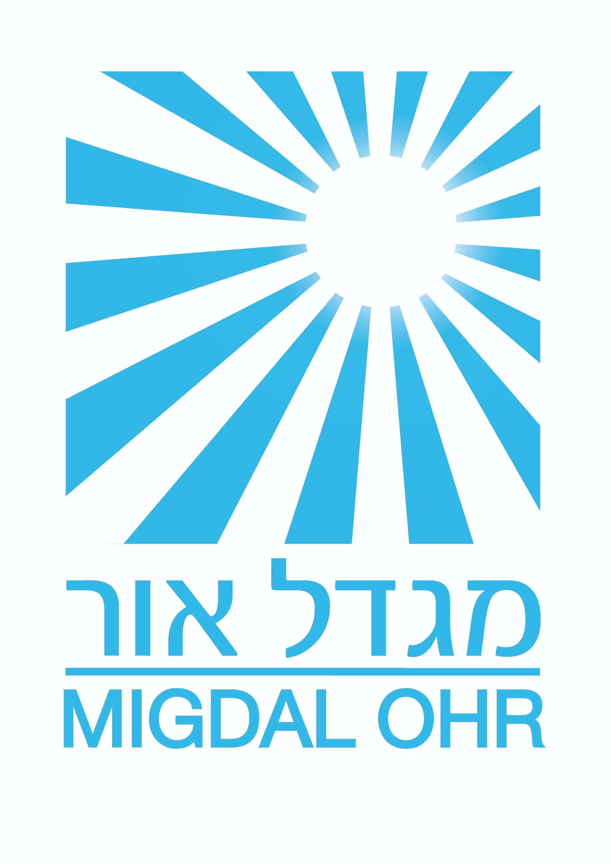 Graphic icon representing Migdal Ohr